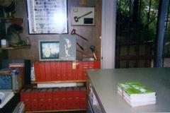 14 - Bob Osgood's Office 1